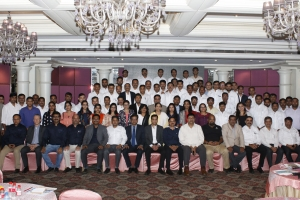 Annual Business Meeting 2017